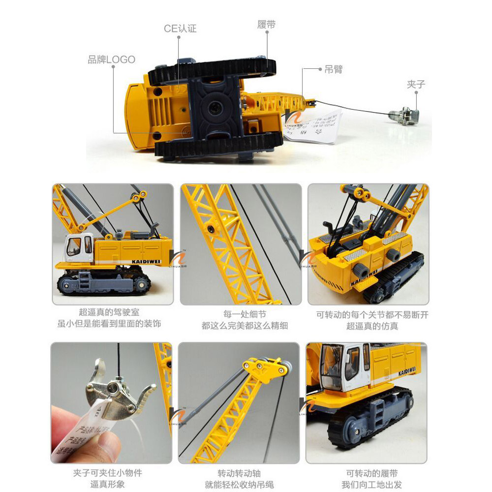 Kdw 1 87 Ho Scale Diecast Cable Excavator Construction